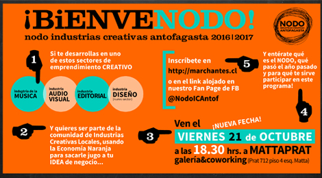 INSCRIPCIONES nodo industrias creativas 2016/2017... YUJU!